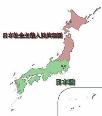North-Japan-Territory.jpg